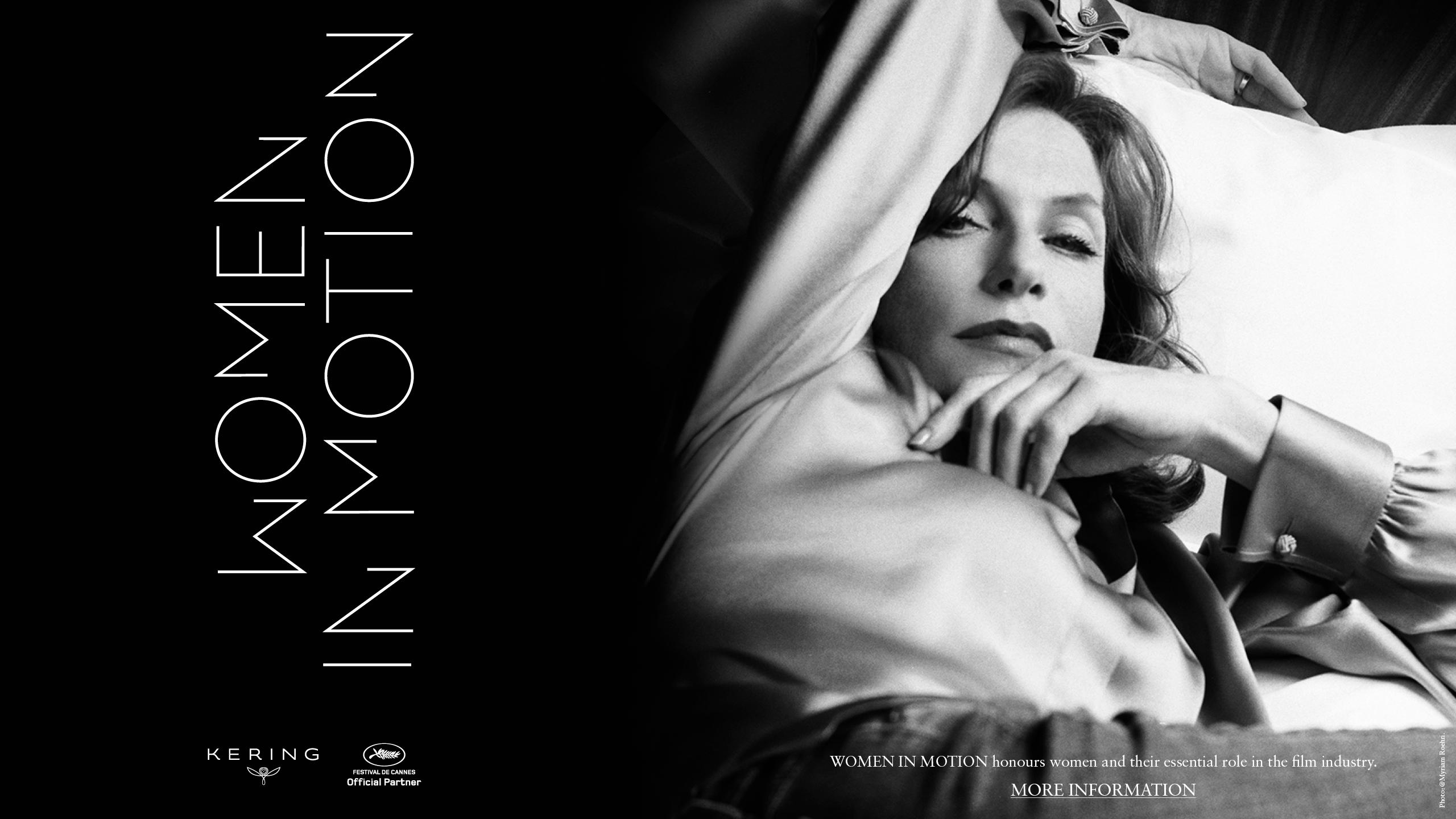 women in motion cannes 2017
